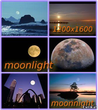 лунные сумерки